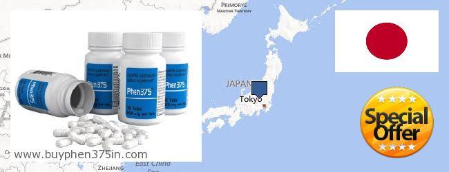 Где купить Phen375 онлайн Japan