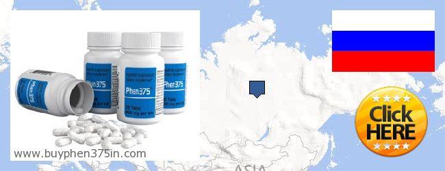 Где купить Phen375 онлайн Russia