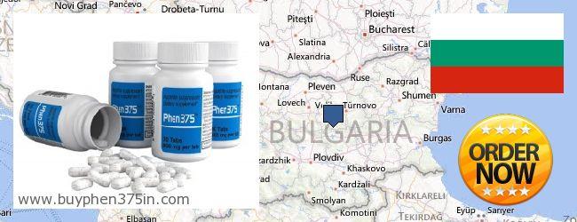 Къде да закупим Phen375 онлайн Bulgaria