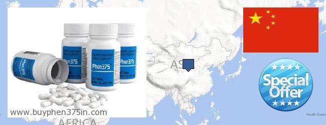 Де купити Phen375 онлайн China