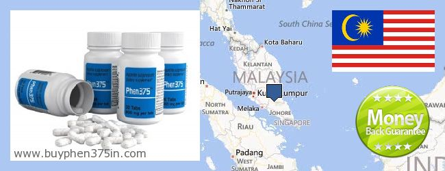 哪里购买 Phen375 在线 Malaysia
