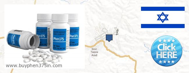 Where to Buy Phen375 online 'Arad, Israel