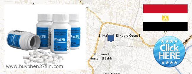 Where to Buy Phen375 online El-Mahalla El-Kubra, Egypt