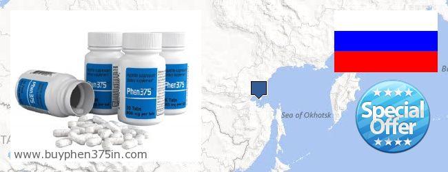 Where to Buy Phen375 online Khabarovskiy kray, Russia