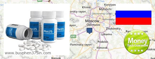 Where to Buy Phen375 online Moskovskaya oblast, Russia