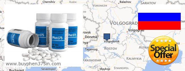 Where to Buy Phen375 online Rostovskaya oblast, Russia