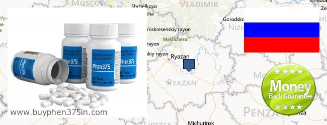 Where to Buy Phen375 online Ryazanskaya oblast, Russia