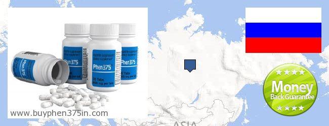 Where to Buy Phen375 online Taymyrskiy (Dolgano-Nenetskiy) avtonomnyy okrug, Russia