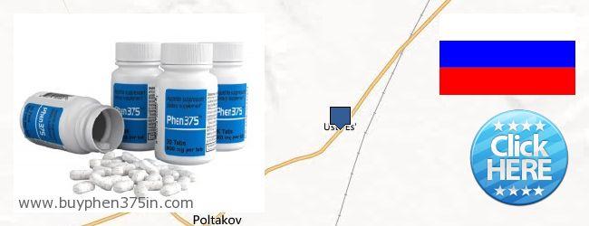 Where to Buy Phen375 online Ust'-Ordyniskiy Buryatskiy avtonomnyy okrug, Russia