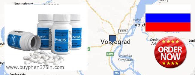 Where to Buy Phen375 online Volgograd, Russia